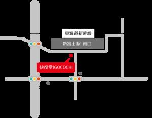 快復堂IGOCOCHIの地図
