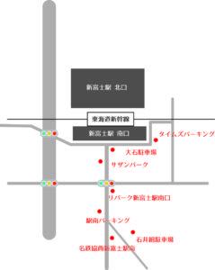 新富士駅周辺の駐車場